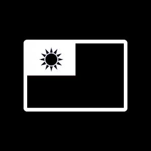 Taiwanese Brand Icon